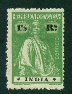 Portuguese India 1914 #358 MH SCV (2018) = $0.35