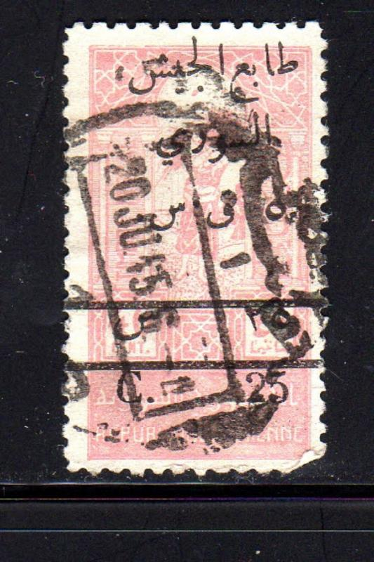 SYRIA #RA11     1945  OVERPRINTS  USED