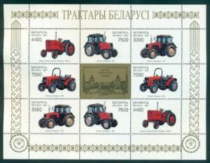 Belarus #229a  Mint VF NH  Scott $5.25