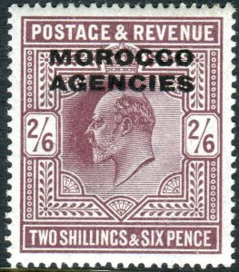 MOROCCO AGENCIES-1907-13 2/6 Dull Purple.  An unmounted mint example Sg 38a