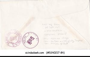 LIECHTENSTEIN - 1967 CHRISTIAN SYMBOLS - 3V - FDC REGISTERED