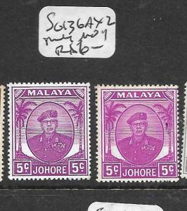 MALAYA JOHORE  (P2303B)  SULTAN 5C   SG 136A X 2 SHADES   MOG
