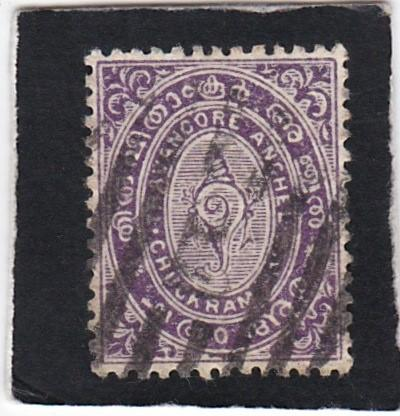 India,   Travancore  State  #   4  used
