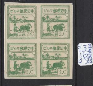 BURMA JAPANESE OCCCUPATION  (PP2010B) COW 3C SG J74 IMPERF BL OF 4  NGAI