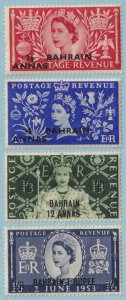 BAHRAIN 92 - 95  MINT NEVER HINGED OG ** CORONATION - TONE SPOTS - V258