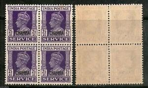 India Chamba State KG VI 2½As SERVICE Stamp SG O80 / Sc O63 Cat. £28 BLK/4 MNH
