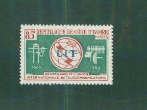 Ivory Coast 228 MH BIN$ 2.00