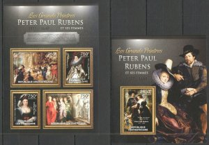 CA659 2013 CENTRAL AFRICA ART FAMOUS PAINTINGS PETER PAUL RUBENS KB+BL MNH
