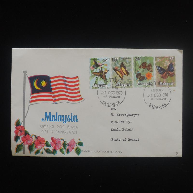 ZS-Y074 BUTTERFLIES - Malaysia, 1970, Fdc, Flag, Great Franking Cover