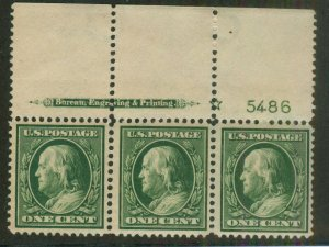 U.S. - 374 - Plate Number/Imprint Strip of 3 (5486 with Star) - Very Fine - NH