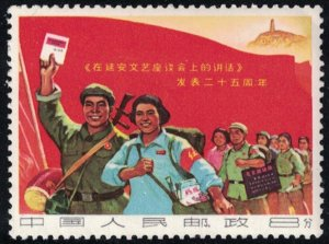 P.R. CHINA Sc# 959 1967 Parade of Supporters  MNH
