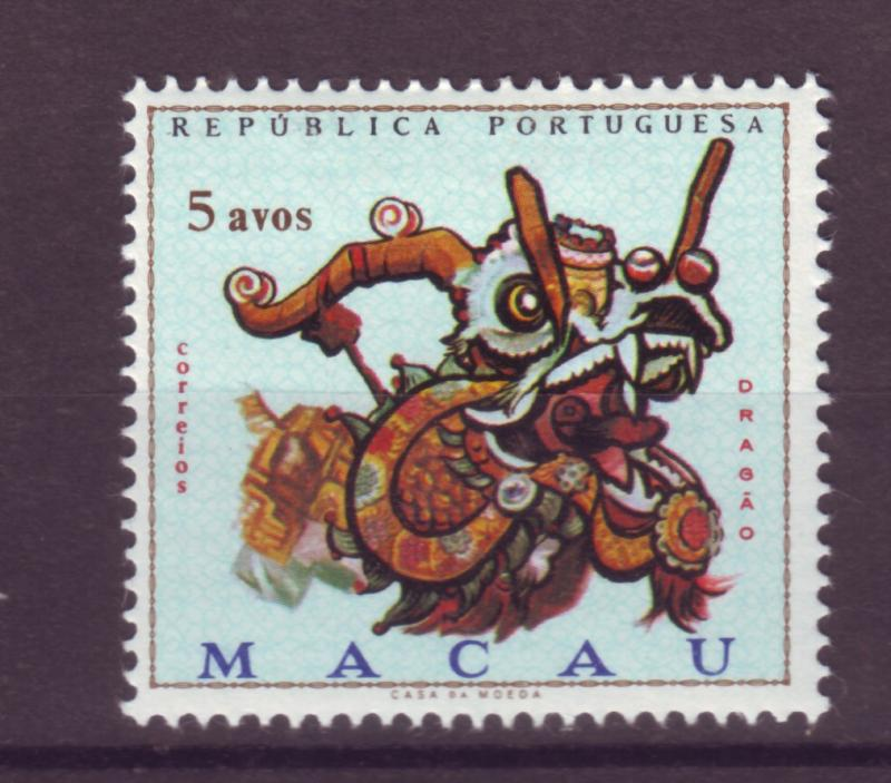 J17744 [low price] JLstamps 1971 macao mh #423 dragon