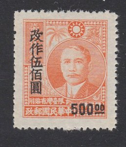 TAIWAN $500 overprint mint no gum as issued SG53............................G632