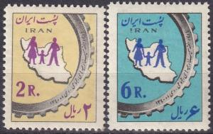 Iran #1194-5 F-VF Unused CV $4.50 (A19351)