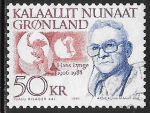 Greenland 524 Used - Famous People - Hans Lynge (1906-1988) - Writer