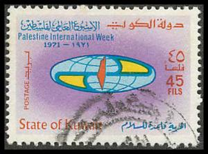 Kuwait 526 Used VF