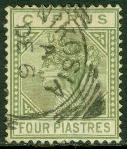 EDW1949SELL : CYPRUS Scott #23 Very Fine, Used. Catalog $37.50.