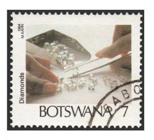 BOTSWANA STAMP 1984 SCOTT # 341. USED.