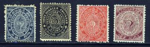 TRAVANCORE INDIA 1904-20 A Watermark B Perf 12 Group SG 13 to SG 19 MINT
