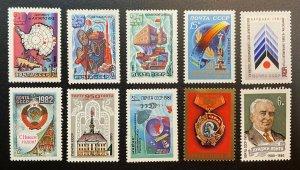 RUSSIA #4819,4860,4897-4899,4935,4948,4956,4990,5000 MNH - [RU106]