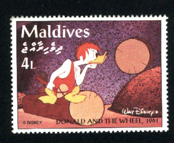 Maldive Islands #2053   Mint NH VF 1995 PD