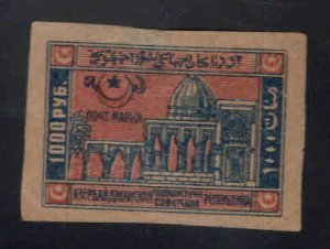 Azerbaijan Scott 26 MHG* Thinned at top on Grayish paper