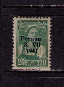GERMANY PERNAU Mi# 8 MNH F Factory Worker WWII