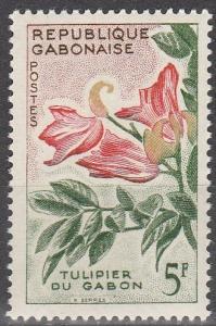 Gabon #158  MNH (S5687)