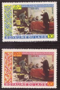 LAOS Scott 199-200 MNH** 1970 Lenin set dry gum