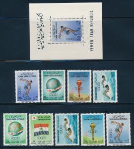 Yemen - Tokyo Olympic Games MNH Set Sc #196-196h (1964)