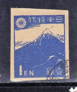 JAPAN SCOTT# 364A  1946-47  1y     SEE SCAN