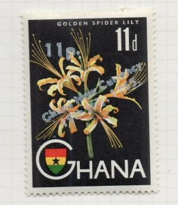 Ghana 1965 (19 July) Early Issue Fine Mint Hinged 11d. NW-99819