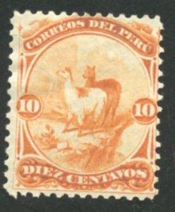Peru Scott 17 - Unused VFH - SCV $10.50
