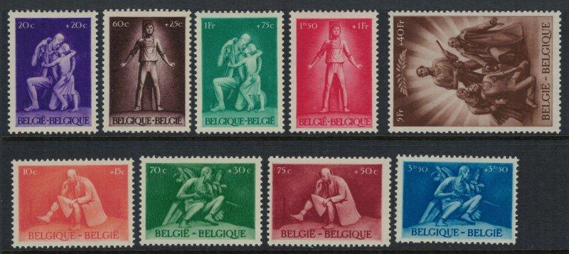 Belgium #B399-407* CV $5.60