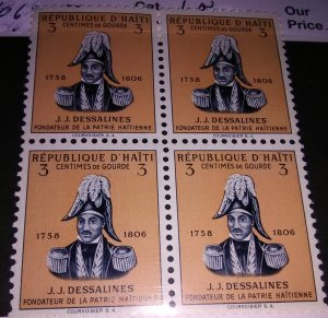Presenting Haiti 406 mint block of 4