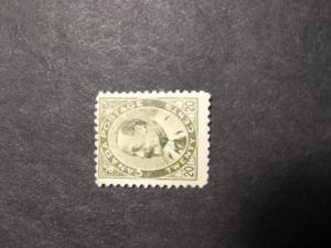 Canada 2016 Scott #94 Mint Cat. $800. Small Area of Gum Removed O/W OG F-HR