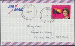 PAPUA NEW GUINEA 1978 cover ex KIMBE........................................G985