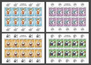 Z08 IMPERF ANG190202c Angola 2019 Year of the Rat 2020 MNH ** Postfrisch