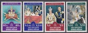 Bangladesh Sc #145-148 MNH Silver Jubilee