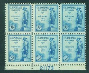 USA Scott 734  MH* 1933 Kosciuszko Plate Block #21173