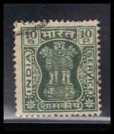India Used Fine ZA4296