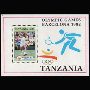 TANZANIA 1992 - Scott# 911 S/S Olympics NH