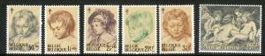 BELGIUM B747-B752 MNH SCV $2.90 BIN $1.75