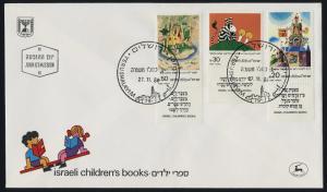 Israel 893-5 + tabs on FDC - Children's Book Illustrations, Animals