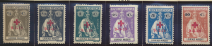 Lourenco Marques Stamps Scott #B1 To B6, Mint Hinged - Free U.S. Shipping, Fr...