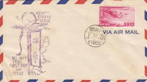 1951, Ryukyus Island: Sc #C6, Airmail, FDC (23631)