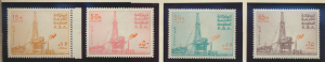 Saudi Arabia Stamp Scott #731//750, Mint Never Hinged, Short Set Missing 737&...