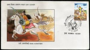 India 2001 Rani Avantibai Women Worrieer Sc 1909 FDC # F1848