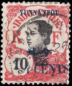 France-Yunnanfou 1919 YT 54 uvg