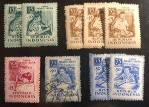 Indonesia Scott#B88-B91 Unused Group of 9 F/VF to XF Cat. $5.60